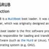 ついに「GNU GRUB 2.0」正式公開
