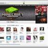 iTunesで不正利用4000件
