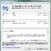 「iTunes 10.5」公開