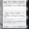 「iTunes 10.6.1」公開