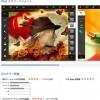 「Adobe Photoshop Touch」がセール850円→450円。