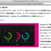 Windows 8 ストアアプリ開発者必見の「Windows 8.1 UX ガイドライン」無償公開