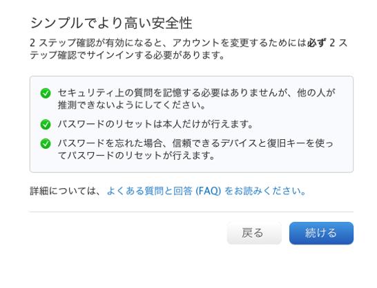 Apple  My Apple ID 5