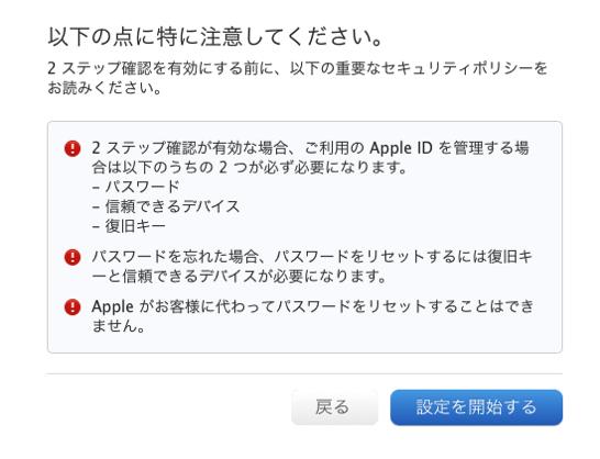 Apple  My Apple ID 6