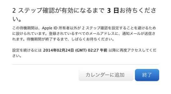 Apple  My Apple ID 7