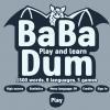 楽しく遊びながら英語を学べるサイト「Ba Ba Dum」