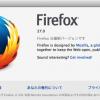 SPDY 3.1をサポートした「Firefox 27」リリース