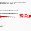 【陰謀論】Apple史上最悪のSSL脆弱性バグが修正されないのってやっぱり…