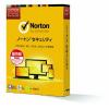 Amazonで、「ノートンPC版・モバイル版がクーポン利用でさらに1000円OFFキャンペーン」実施中