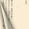 「i文庫S」3周年を記念して100円セール実施中