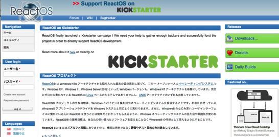 ReactOS Project