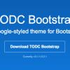 Googleリスペクト的Bootstrapテーマ「TODC Bootstrap」がいい感じ