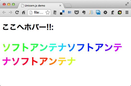 Unicorn js demo 1