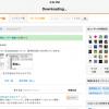 ドットインストールをオフラインで閲覧できるiPadアプリ「DotChairsPlayer」