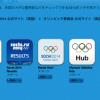 開幕が待ちきれないあなたのための、「ソチオリンピック」関連アプリ