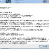 Appleから変更てんこ盛りの「iOS 7.1」キタ━(゚∀゚)━!(※追記あり)