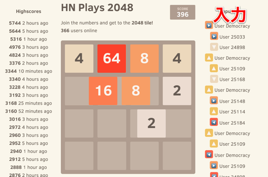HN Plays 2048 1
