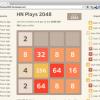 マルチプレイ版2048「HN Plays 2048」がカオスすぎる
