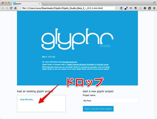 Glyphr 1