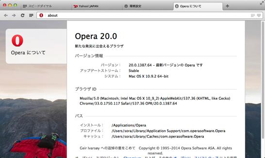 Opera について