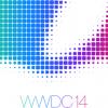 Appleの「WWDC 2014」開催日決定(6/2〜6/6) 来るかいろいろなモノッ!!