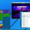 【速報】Windows 8.1についにスタートメニューが復活!!