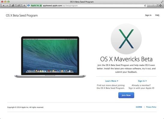 OS X Beta Seed Program 1
