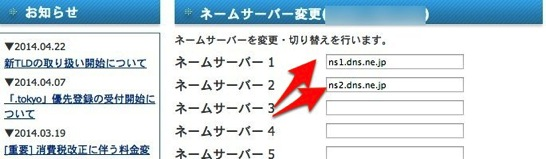 Domain 1