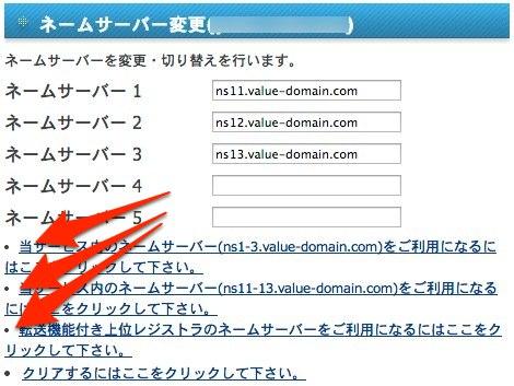Domain 2 1
