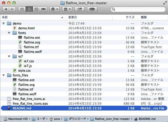 Flatline icon free master