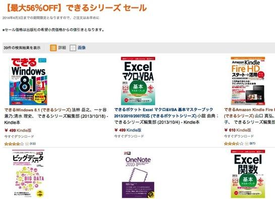 Kindle 1