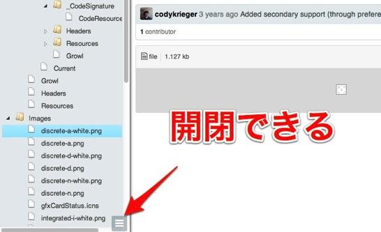 GfxCardStatus Images discrete a white png at master  codykrieger gfxCardStatus