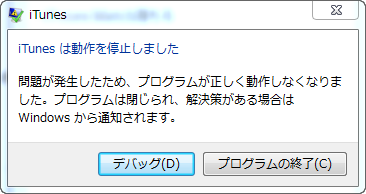 2014 05 07 214730