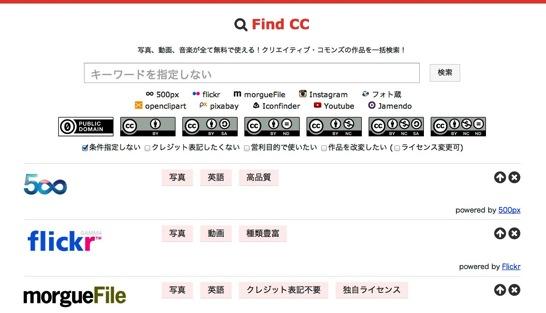 Find CC