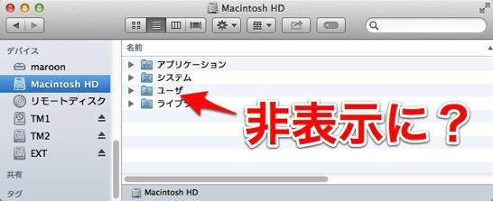 Macintosh HD 1