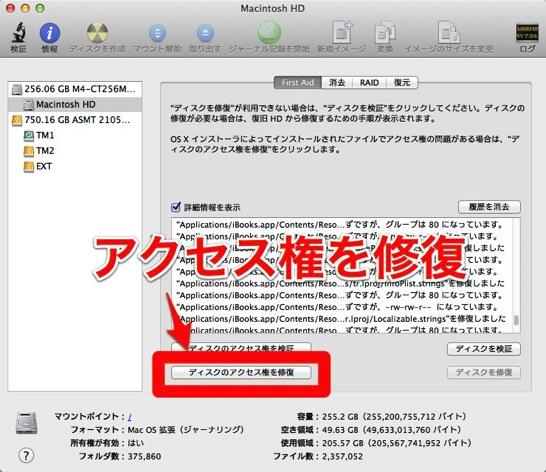 Macintosh HD 2