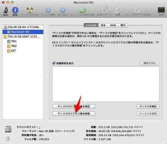 Macintosh HD 3