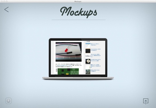 Mockups 3