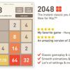 Macアプリ版2048「2048•」が無料化