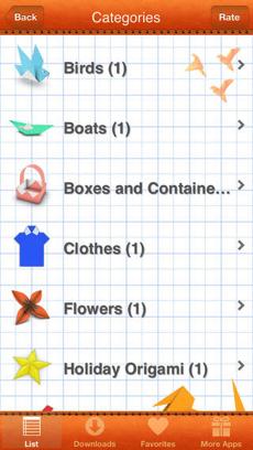 飛行機 折り紙 折り紙 アプリ : softantenna.com