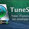 iTunesライブラリを移動できるアプリ「TuneSpan」などが2ドルで購入できる「Two Dollar Tuesday」