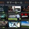 「Steamサマーセール」の日替わりスペシャルに、サッカーチーム運営ゲーム「Football Manager 2014」、ヤギシミュ「Goat Simulator」登場