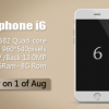 「iPhone 6」クローン早くも販売開始。発売したのはもちろん…