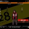 「428」、「忌火起草」、「かまいたちの夜」などスパイク・チュンソフトの人気ゲームが500円セールへ