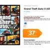 「GTA 5」PC版のリリース日が流出?