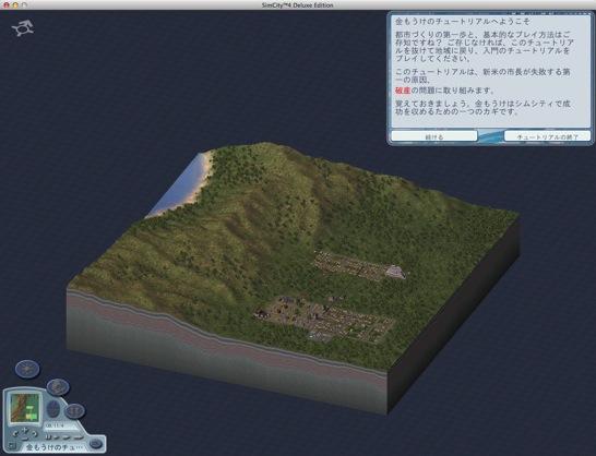 SimCity4 1