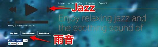 Listen to Smooth Jazz and Rain Sounds  JazzAndRain com