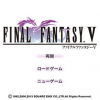 iOS用の超名作RPG「FINAL FANTASY V」48時間限定半額セール開催中
