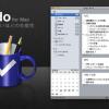 人気ToDoアプリ「ToDo」、iOS版「1Password」が安い本日のアプリセールまとめ