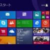 【悲報】Microsoft「August Update」の配布を一時中止